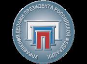 Предприятие попоставкам продукции Управления делами Президента РФ